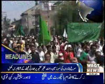 Waqtnews Headlines 01:00 PM 27 October 2014