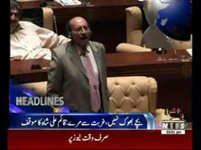 Waqtnews Headlines 03:00 PM 27 October 2014