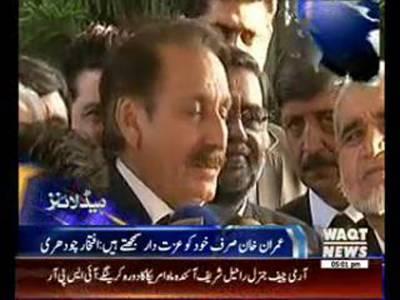 Waqtnews Headlines 05:00 PM 27 October 2014