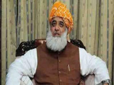 مولانا فضل الرحمان کاکہناہے کہ ان پر پہلے بھی کئی حملے ہوئے لیکن ان کی تحقیقات سے آج تک آگاہ نہیں کیا گیا