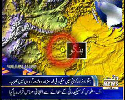 Waqtnews Headlines 11:00 AM 01 November 2014