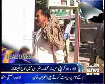 Waqtnews Headlines 01:00 PM 01 November 2014