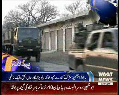 Waqtnews Headlines 03:00 PM 01 November 2014
