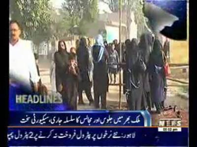 Waqtnews Headlines 05:00 PM 01 November 2014