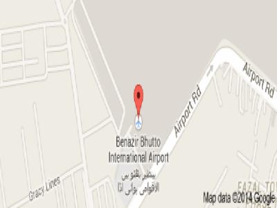 راولپنڈی کے بے نظیر انٹرنیشنل ائیرپورٹ پر تربیتی طیارہ لینڈنگ کے دوران گر گیا۔ حادثے میں تین افراد زخمی ہو گئے