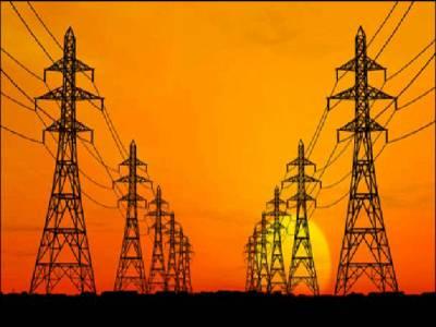 حیدرآباد الیکٹرک سپلائی کمپنی نے مالی سال دو ہزار چودہ پندرہ کےلئے نرخوں میں اضافے کی درخواست نیپرا کو دے دی