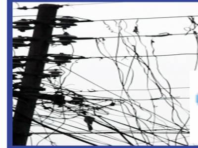 کےالیکٹرک نےکراچی میں بارش کے باعث ٹرپ ہونےوالے تمام فیڈر بحال کردیئے،حکام نے عوام کو بجلی کےکھمبوں اور ٹوٹی تاروں سےدور رہنے کی ہدایت بھی کردی
