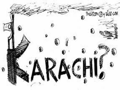 کراچی میں قتل و غارت گری کا سلسلہ نہ تھم سکا، فائرنگ اور پرتشدد واقعات میں مزید چھ افراد جان سے گئےپولیس اہلکاروں سمیت آٹھ افراد زخمی بھی ہوئے،