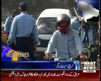 Waqtnews Headlines 11:00 AM 02 November 2014