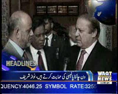 Waqtnews Headlines 11:00 AM 08 November 2014