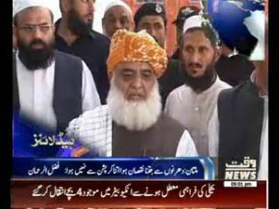 Waqtnews Headlines 05:00 PM 08 November 2014