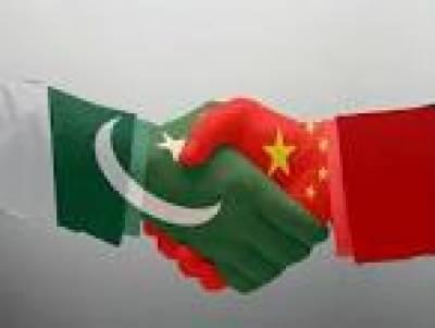 چین کے دارالحکومت بیجنگ میں موجود وزیر اعظم نواز شریف نے باہمی تعاون کے انیس معاہدوں پر دسٹخ کر دیے ہیںصرف توانائی کے شعبے میں چین چار ارب ڈالر کی سرمایہ کاری کرے گا