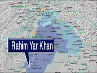 تحریک انصاف اتوار کو رحیم یار خان میں عوامی قوت کا مظاہرہ کرے گی خواجہ فرید کالج میں جلسے کی تیاریاں حتمی مراحل میں پہنچ گئیں