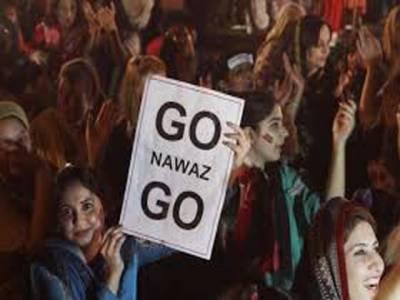 تحریک انصاف کے کارکنوں نے وزیراعظم نواز شریف کی مشکلات میں مزید اضافہ کر دیا جنوبی پنجاب میں گو نواز گو کے نعرے کا سرائیکی ورژن بھی سامنے آگیا۔ گونواز گو کے ساتھ ونج نواز ونج کے نعرے بھی گونج رہے ہیں