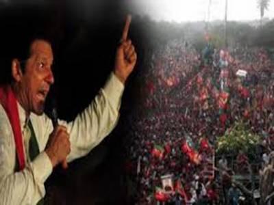 تحریک انصاف ضلع لاہور کے کارکنان کا انتہائی مختصر قافلہ اسلام آباد دھرنے میں شریک ہونے کیلئے لاہور سے چلا گیا،، خواتین کارکنان کی اکثریت فوٹو سیشن کے بعد منظر سے غائب ہو گئی