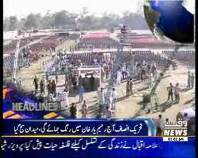 Waqtnews Headlines 01:00 PM 09 November 2014