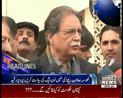 Waqtnews Headlines 03:00 PM 09 November 2014