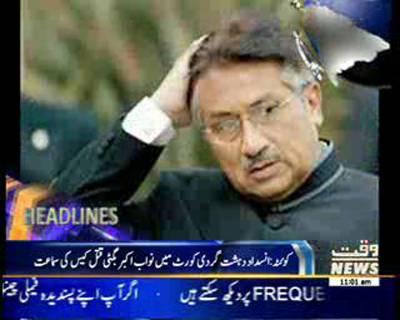 Waqtnews Headlines 11:00 AM 10 November 2014