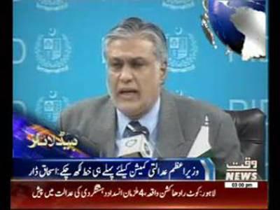 Waqtnews Headlines 03:00 PM 10 November 2014