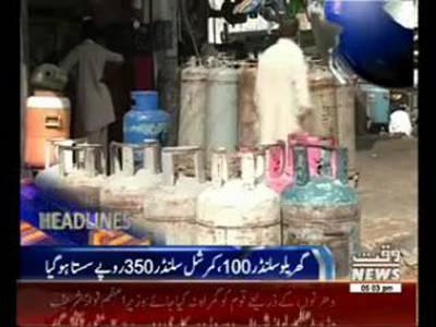 Waqtnews Headlines 05:00 PM 10 November 2014