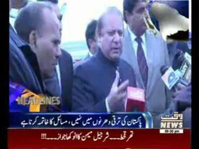 Waqtnews Headlines 09:00 PM 10 November 2014