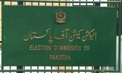 سپریم کورٹ لاہور رجسٹری میں چیف الیکشن کمشنر کے تقرر کا طریقہ کار چلینج کر دیا گیا۔ درخواست گزار کا مؤقف ہے کہ زائدالعمر اور سیاسی لوگ اس عہدے کےلیے اہل نہیں