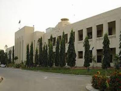 سندھ اسمبلی میں حیدر آباد یونیورسٹی کے معاملے پر ایم کیو ایم اور پیپلز پارٹی کے اراکین میں تلخ کلامی ہو گئیشرجیل میمن نے منصوبوں سے متعلق رپورٹس پر ٹرانسپرنسی انٹرنیشنل کو ناقابل اعتبار ادارہ قرار دے دیا۔