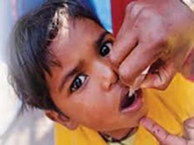 کراچی میں تین روزہ انسداد پولیو مہم کا آغاز ہو گیا ہےشہر میں آٹھ لاکھ اٹھارہ ہزار بچوں کو پولیو کے قطرے پلائے جائیں گے۔۔