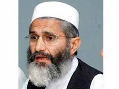 امیر جماعت اسلامی سراج الحق نے کہا ہے کہ سیاسی جرگے نے آئین کو دفن کرکے ملک کے اندر خون کی ہولی ، لاشیں گرانے، مجاور اور سوداگر بننے کی خوف ناک سازش کو ناکام بنا دیا