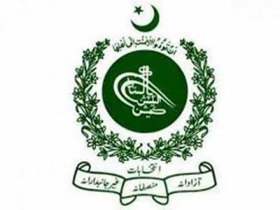 کوٹ رادھاکشن سانحہ پر تنظیم اتحاد امت کے زیراہتمام لاہور میں آل پارٹیز کانفرنس منعقد کی گئیعلماء کرام کا کہنا تھا کہ دفعہ دوسوپچانوے سی کو ختم کرنے کی سازش ناکام بنادیں گے