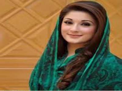 لاہور ہائیکورٹ میں چیئرپرسن یوتھ لون اسکیم مریم نواز کی تعیناتی کیخلاف درخواست پر جواب داخل کرادیا گیااٹارنی جنرل نے کہا کہ وزیر اعظم نے صوابدیدی اختیار استعمال کرتے ہوئے مریم نواز کو اعزازی عہدہ دیا۔اعزازی عہدے کیلئے کسی قواعد کی ضرورت نہیں ہوتی