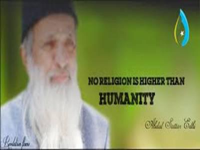 بزرگ سماجی کارکن عبدالستار ایدھی نے شدید علالت کے باوجود بھوک اور افلاس کے خلاف چندہ مہم کا آغاز کر دیا کہتے ہیں، اس جہاد میں جان بھی چلی جائے تو کوئی غم نہیں