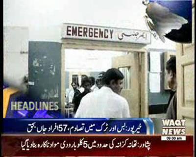 Waqtnews Headlines 09:00 AM 11 November 2014