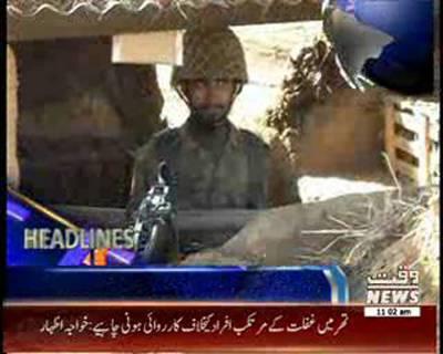 Waqtnews Headlines 11:00 AM 11 November 2014