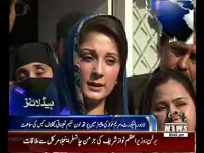 Waqtnews Headlines 05:00 PM 11 November 2014