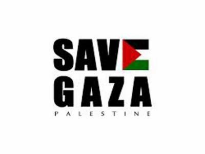 اقوام متحدہ کی جانب سے غزہ میں اقوام متحدہ کے مراکز پر اسرائیلی حملوں کی تقحیقات کیلئے پانچ رکنی تحقیقاتی پینل تشکیل دے دیا گیا ہے