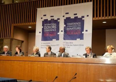 ڈونرزکانفرنس میں عالمی اداروں اور ڈونر ممالک نے پاکستان کو سترکروڑ ڈالرفراہم کرنےکی یقین دہانی کرا دی۔