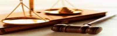 کوٹ رادھا کشن واقعے کےخلاف پنجاب بار کونسل کی اپیل پر وکلا نےہڑتال اور عدالتی بائیکاٹ کیا جس سے سائلین کو مشکلات کاسامنا کرنا پڑا،