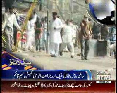 waqtnews Headlines 09:00 AM 14 November 2014
