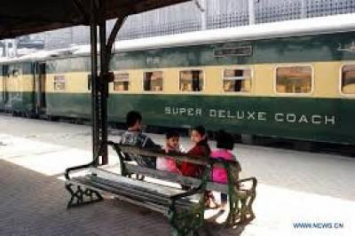 رائیونڈ ریلوے اسٹیشن پر کھڑی ٹرین میں آتشزدگی کے باعث تین بوگیاں مکمل طور پر جل گئیں۔۔ ریلوے پولیس نے تفتیش شروع کر دی ہے