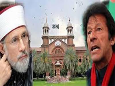 انسداد دہشت گردی کی خصوصی عدالت نے چئیرمین تحریک انصاف عمران خان اور عوامی تحریک کے سربراہ ڈاکٹر طاہرالقادری کو ایس ایس پی اسلام آباد تشدد کیس میں اشتہاری قرار دے دیا