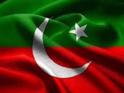 پاکستان تحریک انصاف کے بانی رکن اور سابق نائب صدر اکبر شیر بابر نے پارٹی میں ہونے والی مالی کرپشن کی تحقیقات کے لئے الیکشن کمیشن سے رجوع کر لیا