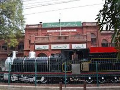 پاکستان ریلوے کراچی ڈویژن کی 983ایکڑ قیمتی اراضی پر قبضہ ہو گیا،،، مافیا نے ریلوے اراضی پر کاشتکاری، رہائش کے ساتھ دیگر تجاوزات قائم کر دیں ،، سرکاری اداروں نے بھی ریلوے کی 24ایکڑ اراضی ہتھیا لی
