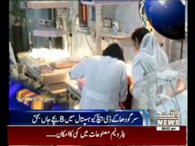 Waqtnews Headlines 09:00 PM 19 November 2014