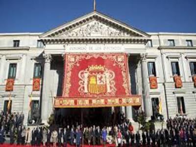 سپین کی پارلیمنٹ نے فلسطینی ریاست کےحق میں قرارداد منظور کر لی قرارداد کے حق میں تین سوانیس اور مخالفت میں دو ووٹ ڈالے