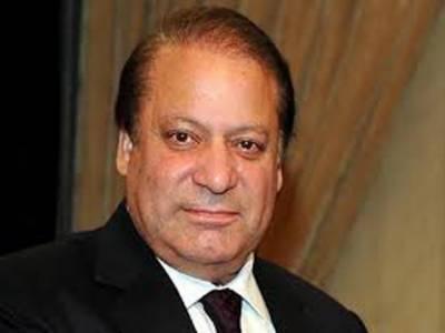 وزیراعظم نوازشریف نےکہا ہے کہ پاکستان کشمیریوں کی اخلاقی،سیاسی اور سفارتی حمایت جاری رکھےگا پاکستان پربھارتی الزامات جرائم پر پردہ ڈالنے کےمترادف ہے