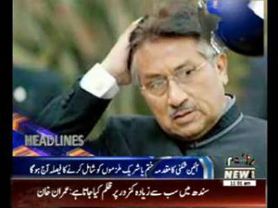 Waqtnews Headlines 11:00AM 21 November 2014