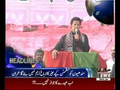 Waqtnews Headlines 09:00PM 21 November 2014