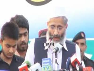 لاہور میں جماعت اسلامی کا تین روزہ اجتماع آج سے شروع ہوگیا ، مینار پاکستان کے سبزہ زار میں خیموں کا شہر بسا دیا گیا، اندرون و بیرون ملک سے قافلوں کی آمد جاری ہے