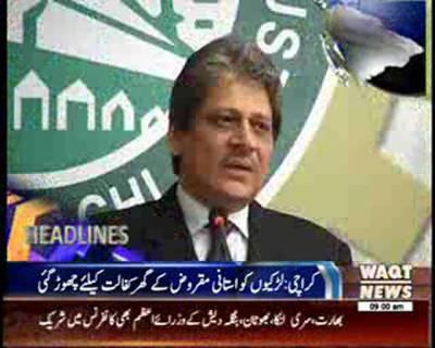 Waqtnews Headlines 09:00 AM 26 November 2014